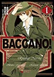BACCANO!(1) (ヤングガンガンコミックス)