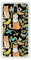 sslink Mate 9 HUAWEI ハードケース ca1324-3 CAT ネコ 猫 スマホ ケース スマートフォン カバー カスタム ジャケット 楽天モバイル