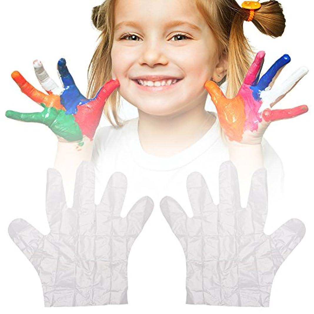 類人猿核に負ける卓仕朗 手袋使い捨て 子供用 使い捨て手袋 キッズ専用 食品 調理 キッチン用品 透明 手袋 200枚