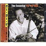 ヨー・ヨー・マ The Essential YO-YO MA