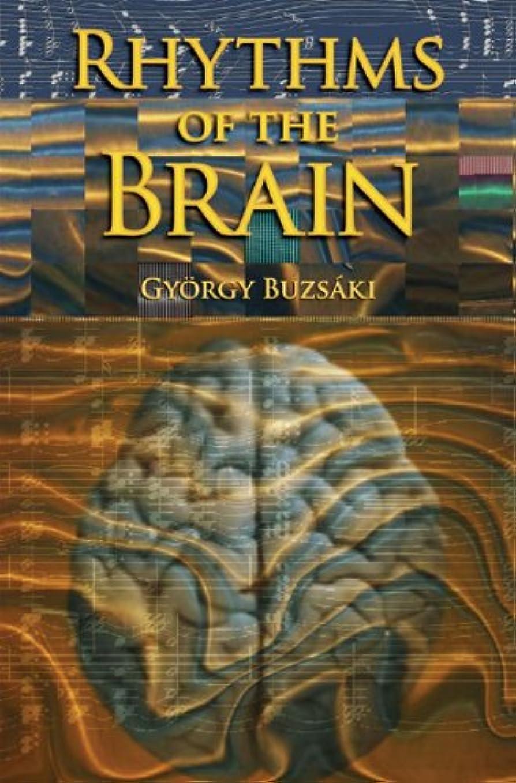 聖なる届けるアフリカRhythms of the Brain (English Edition)