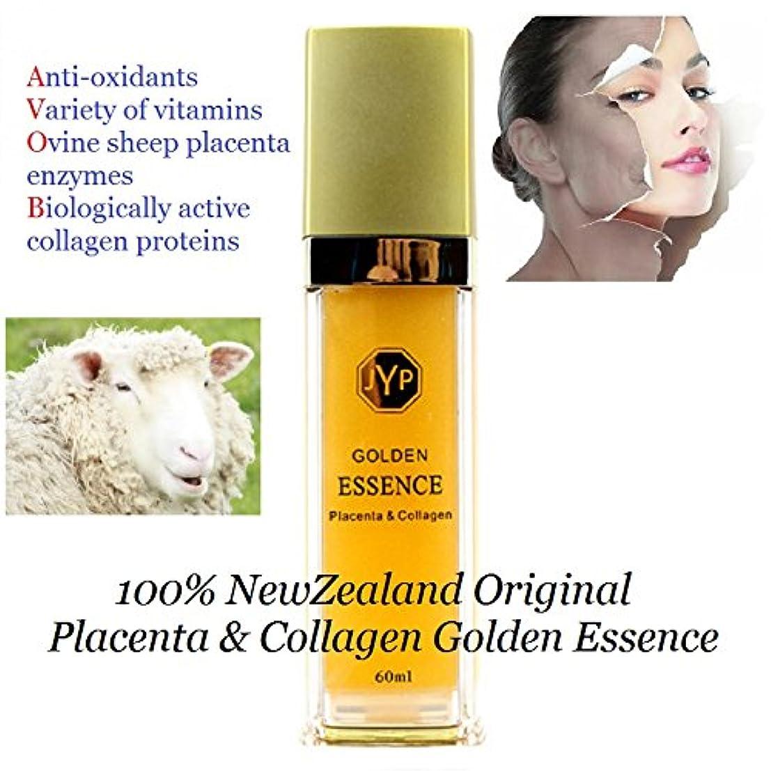 100%ニュージーランドプラセンタコラーゲンエッセンスアンチリンクルフェイスクリームの増加自然弾力エン