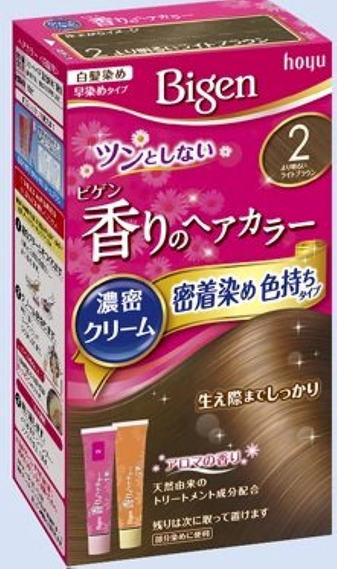 軽蔑ループ赤ビゲン 香りのヘアカラー クリーム 2 より明るいライトブラウン × 27個セット
