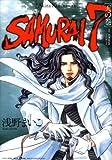 Samurai 7―原作/黒沢明監督「七人の侍」より / 浅野 まいこ のシリーズ情報を見る