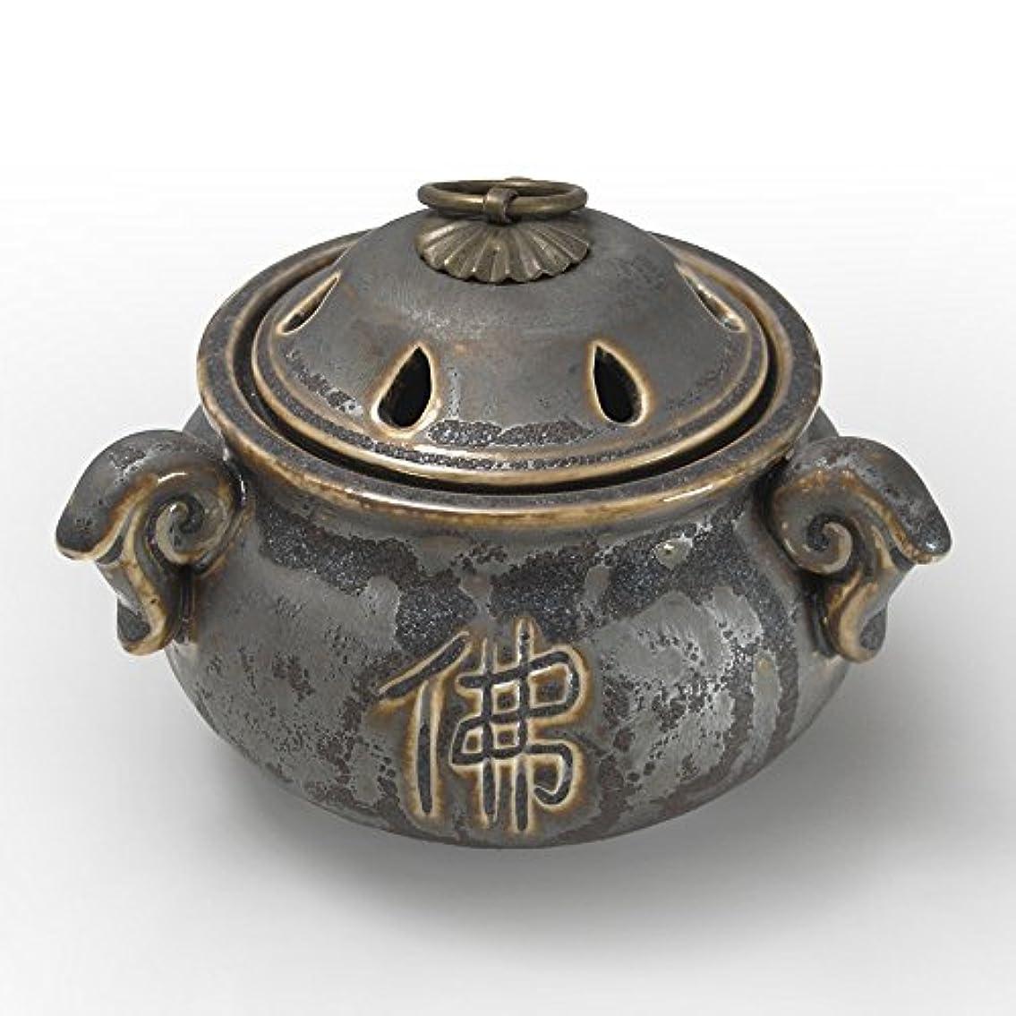 男喪深遠陶器香炉 アンティークデザイン
