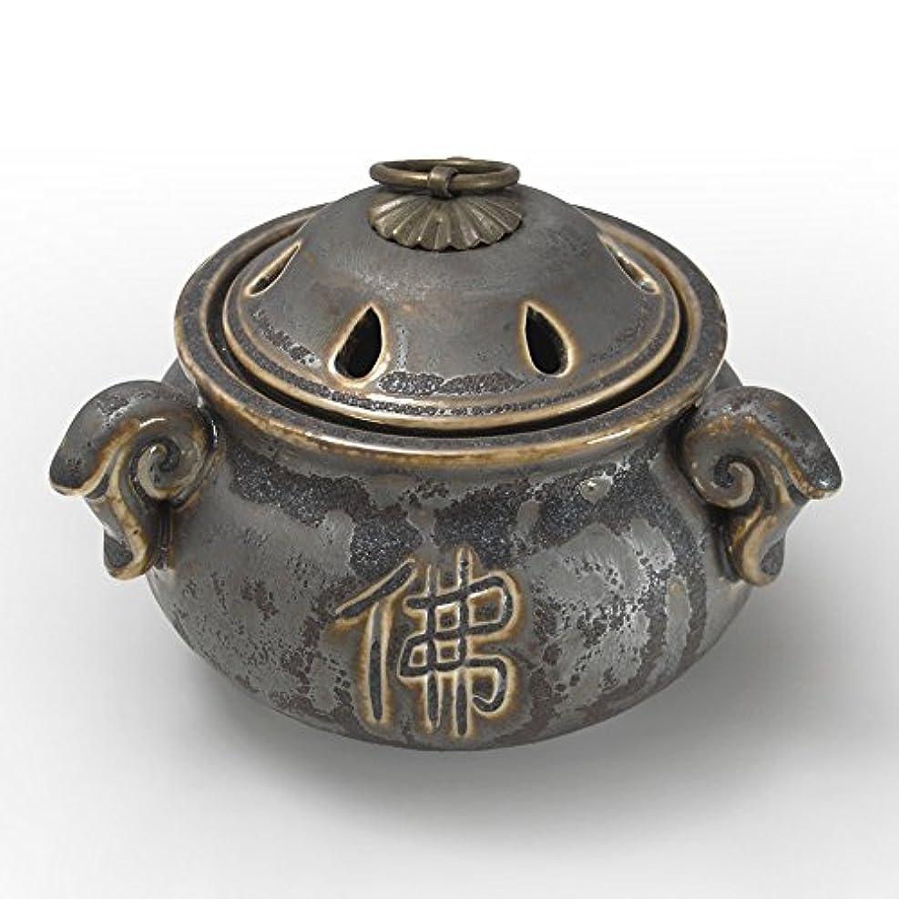 宿るスライス王族陶器香炉 アンティークデザイン