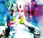 独壇場 Beauty(初回生産限定盤)(DVD付)()
