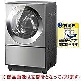 パナソニック 右開き ななめドラム 全自動洗濯機 (容量10kg/乾燥3kg) (プレミアムステンレス) (NAVG2200RX) プレミアムステンレス NA-VG2200R-X