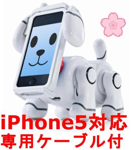 バンダイ スマートペット | SMP-501W ホワイト | iPhone5専用ケーブル付