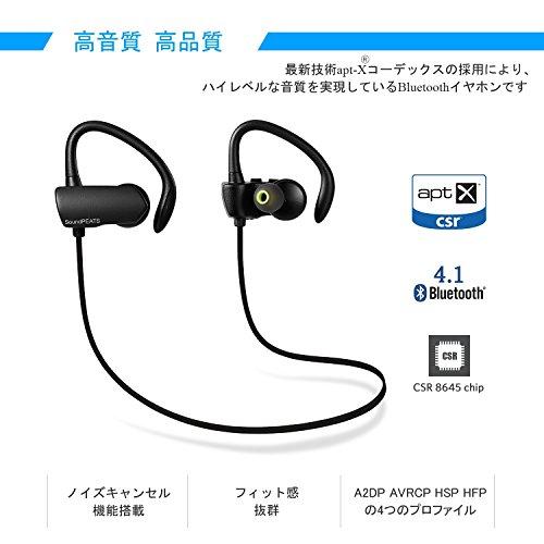 〔5色展開〕SoundPEATS サウンドピーツ Bluetooth イヤホン 高音質 apt-X (iPhone,iPad,iPod)両高音質コーデック対応 低遅延 外れにくい 耳掛け式 Bluetooth 4.1 + CSR社チップ採用 IPX4防水 IP4X防塵 スポーツイヤホン マイク付き ハンズフリー通話 CVC6.0ノイズキャンセリング 音漏れ防止機能 ブルートゥース イヤホン ワイヤレス イヤホン Bluetooth ヘッドホン[メーカー直販 / 1年間保証]Q9A ブラック
