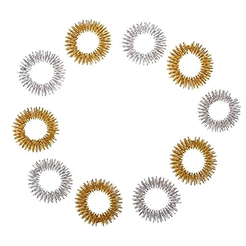 させる武器完了SUPVOX 10ピース指圧マッサージ指輪循環リング子供のための十代の若者たち大人ランダム色