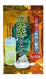 寿老園 抹茶入り玄米茶ティーパック 5g×50P