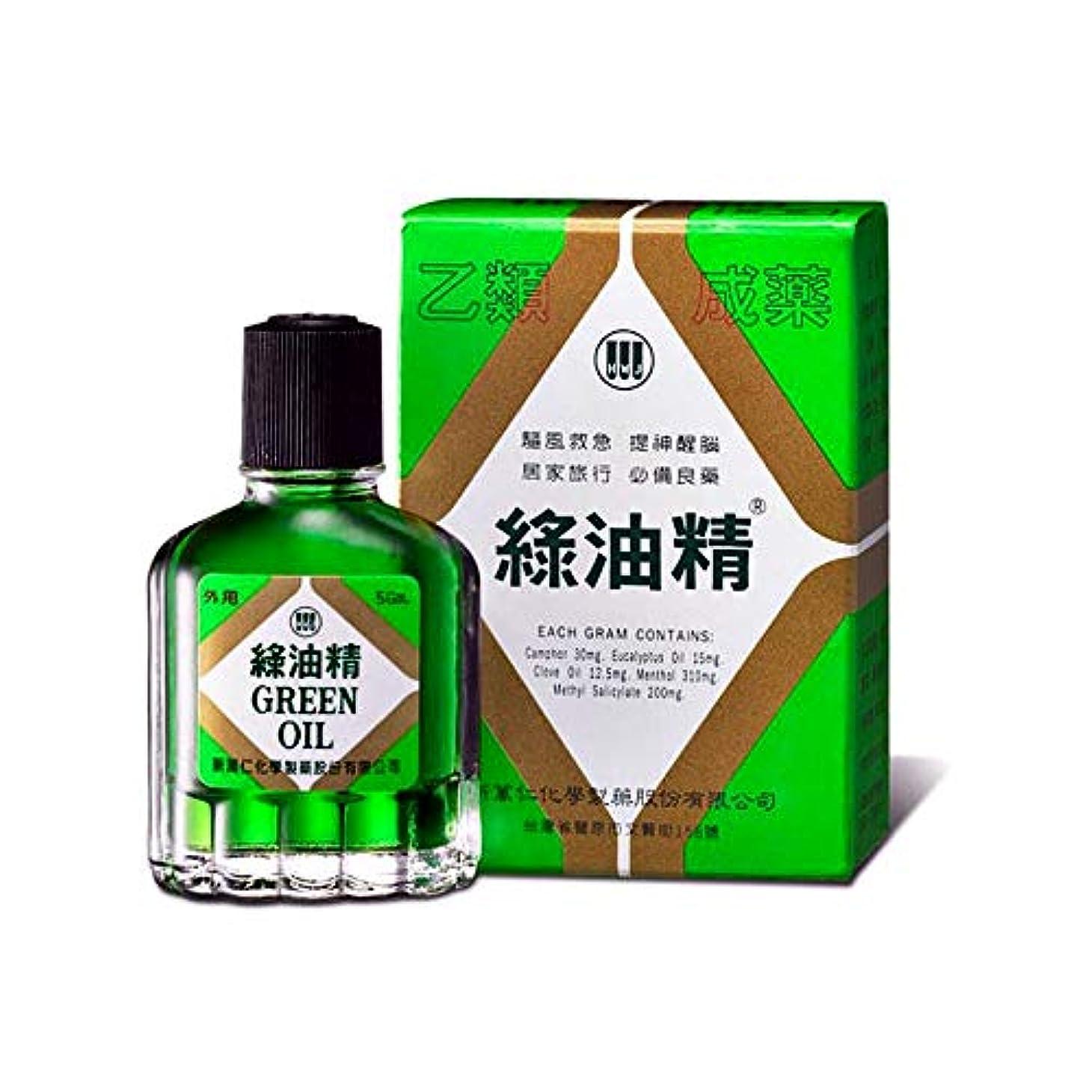 信念半径エール《新萬仁》台湾の万能グリーンオイル 緑油精 5g 《台湾 お土産》 [並行輸入品]