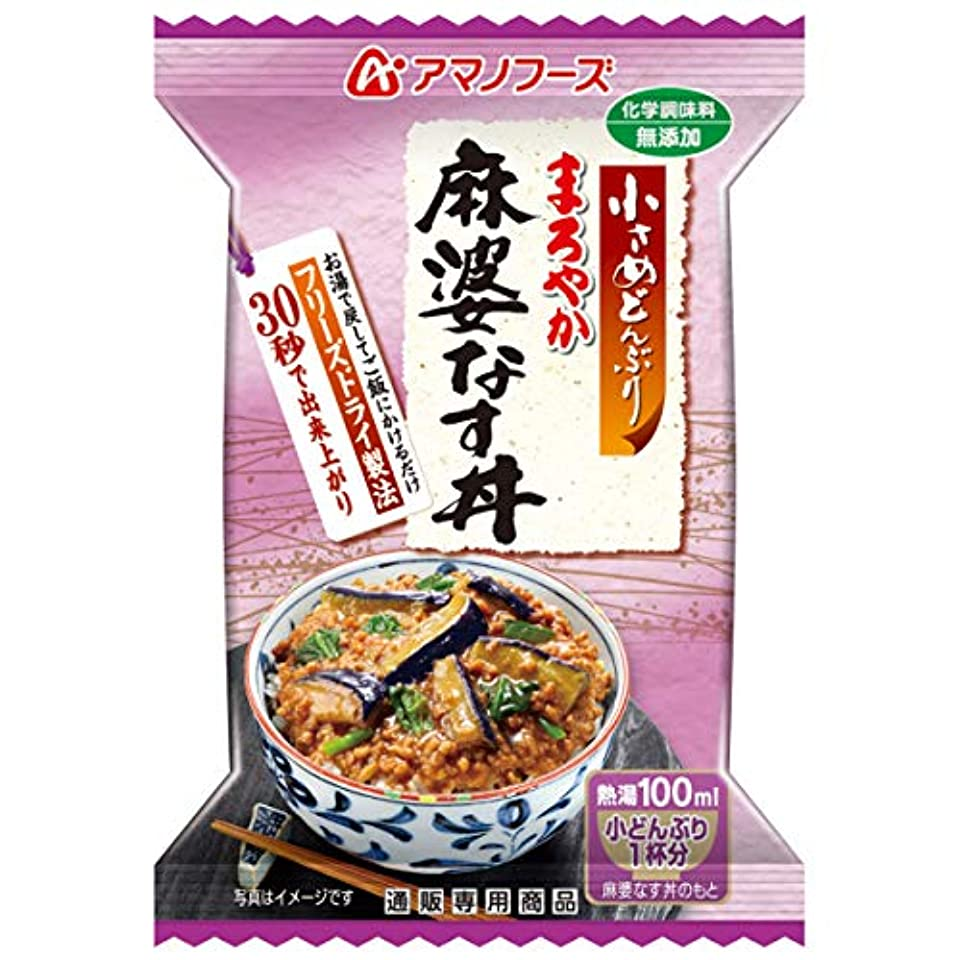 ベアリングサークル止まるスープアマノフーズ フリーズドライ 化学調味料 無添加 小さめ どんぶり ( まろやか 麻婆なす丼の素 ) 4食 セット