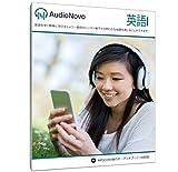 入門者のための英語一日にたった30分間でOK英語習得のための早くて簡単な方法ですご満足いただけなければ60日間の我々の保証に基づいて返金可能ですAudioNovo英語1音声CD