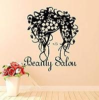 Mingld フラワーヘアガール美容室アートウォールステッカーくり抜き家の装飾ビニール取り外し可能なリビングルーム理髪店の壁紙50×44センチ