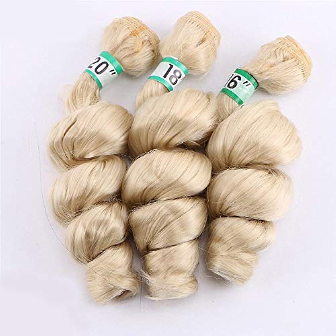 シネウィ抑圧者マイルドYESONEEP ルースウェーブヘアスタイリング3バンドルブラジルの髪の拡張子 - 613#金髪(16
