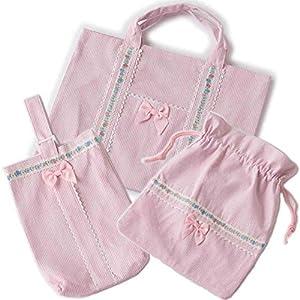 Catherine Cottage(キャサリンコテージ) 入学バッグセット フリーサイズ ピンク(チロリアンテープ)