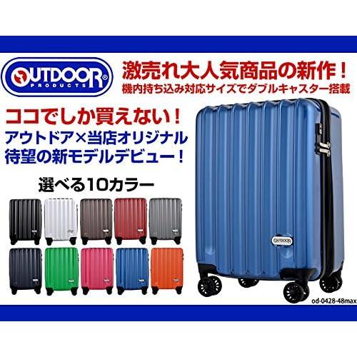 キャリーケース アウトドア 当店オリジナル スーツケース ビジネス 機内持ち込み可 TSAロック エキスパンダブル 双輪 OUTDOOR ファスナータイプ 4輪 32(37)L 1日 2日用 47.5cm od-0628-48max (ピンク)