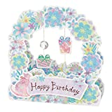 サンリオ 誕生日カード ポップアップ アーチにプレゼント P1702