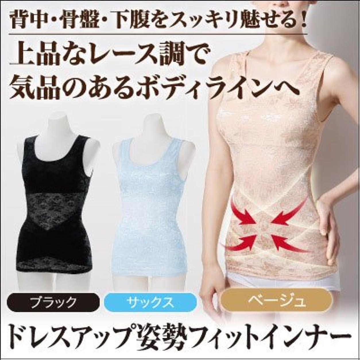 ロゴとオレンジレース仕立ての補正インナー ドレスアップ姿勢フィットインナー サックス L-LLサイズ 2枚セット