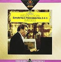 ショパン:ピアノ・ソナタ第3番