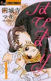 はぴまり~Happy Marriage!?~(1) (フラワーコミックスα)
