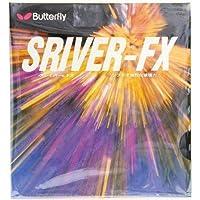 Butterfly(バタフライ)スレイバー・FX 卓球ラバー 裏ソフト ブラック 05060-278 (C)