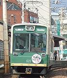 Nゲージ NT94 京福電鉄 モボ621形 (M車)