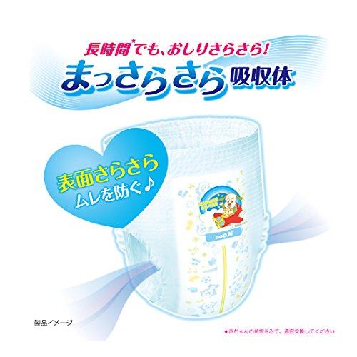 【ケース販売】グーン(GOO.N) やわらかパンツ BIG(ビック)サイズ (12~20kg) 156枚(52枚入×3パック) 男の子