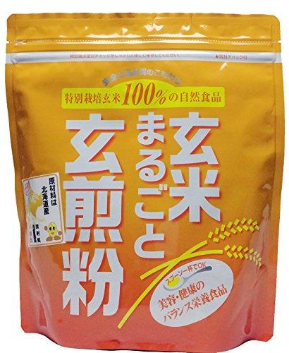 グルテンフリー 焙煎 玄米 米粉 玄米まるごと玄煎粉(げんせんこ) (600g 単品)