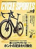 CYCLE SPORTS (サイクルスポーツ) 2018年 9月号 [雑誌]