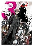 ダンガンロンパ3 -The End of 希望ヶ峰学園-(未来編)DVD V(初回生産限定版)