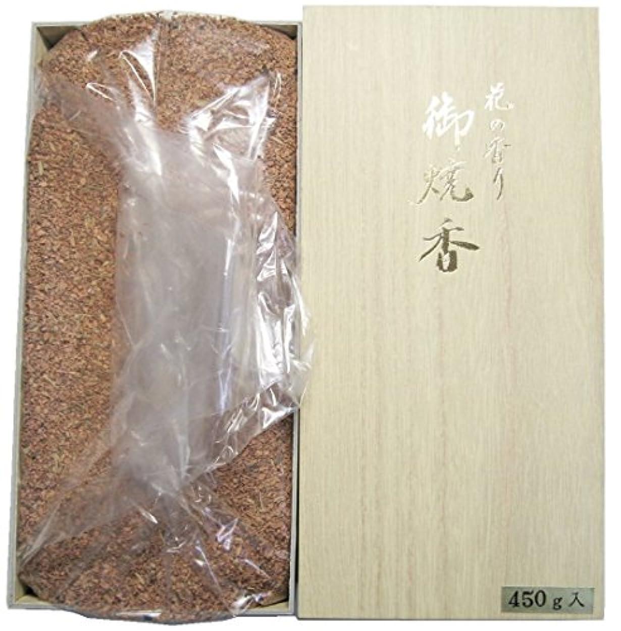 れんが小数レタス淡路梅薫堂のお香 花の香りお焼香 450g #945 お焼香用 お香