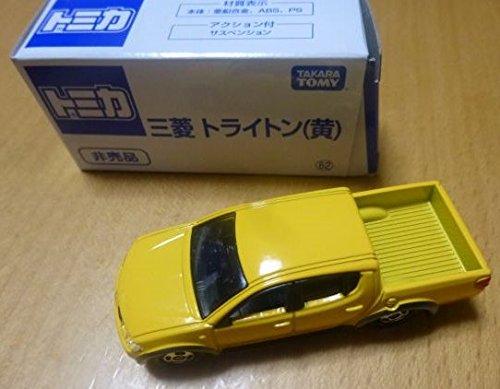 トミカ博2016年 非売品 三菱 トライトン 黄