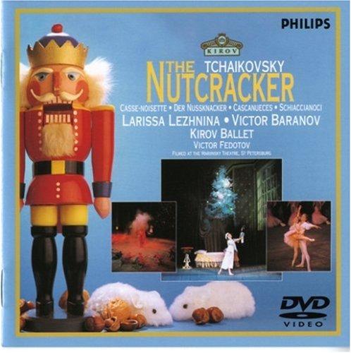 チャイコフスキー:バレエ《くるみ割り人形》 [DVD]