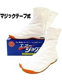 【限定生産品】 エアージョグ足袋  (白) 6枚タイプ 株式会社丸五 マルゴ