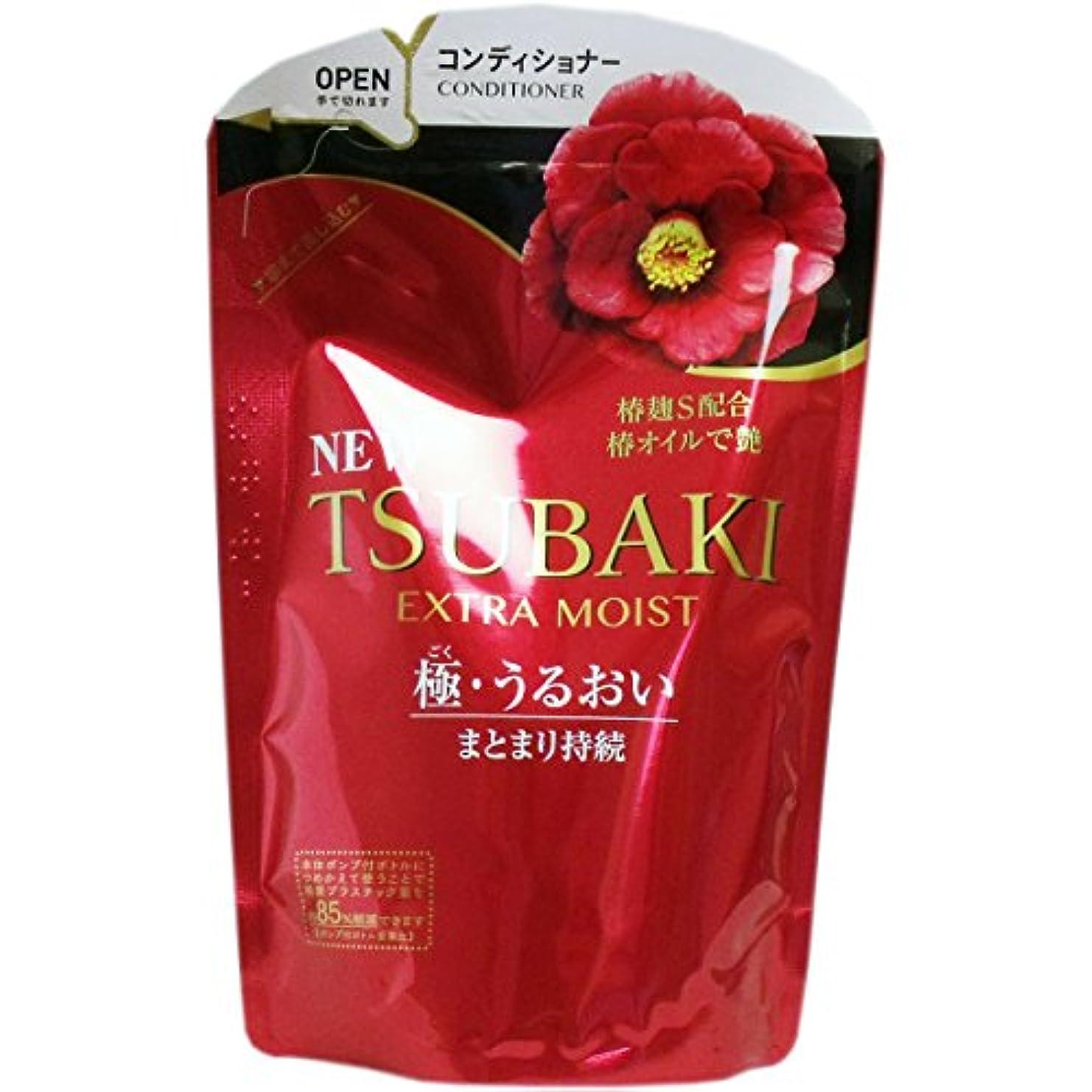 【まとめ買い】TSUBAKI エクストラモイスト コンディショナー 詰め替え用 (パサついて広がる髪用) 345ml×4個