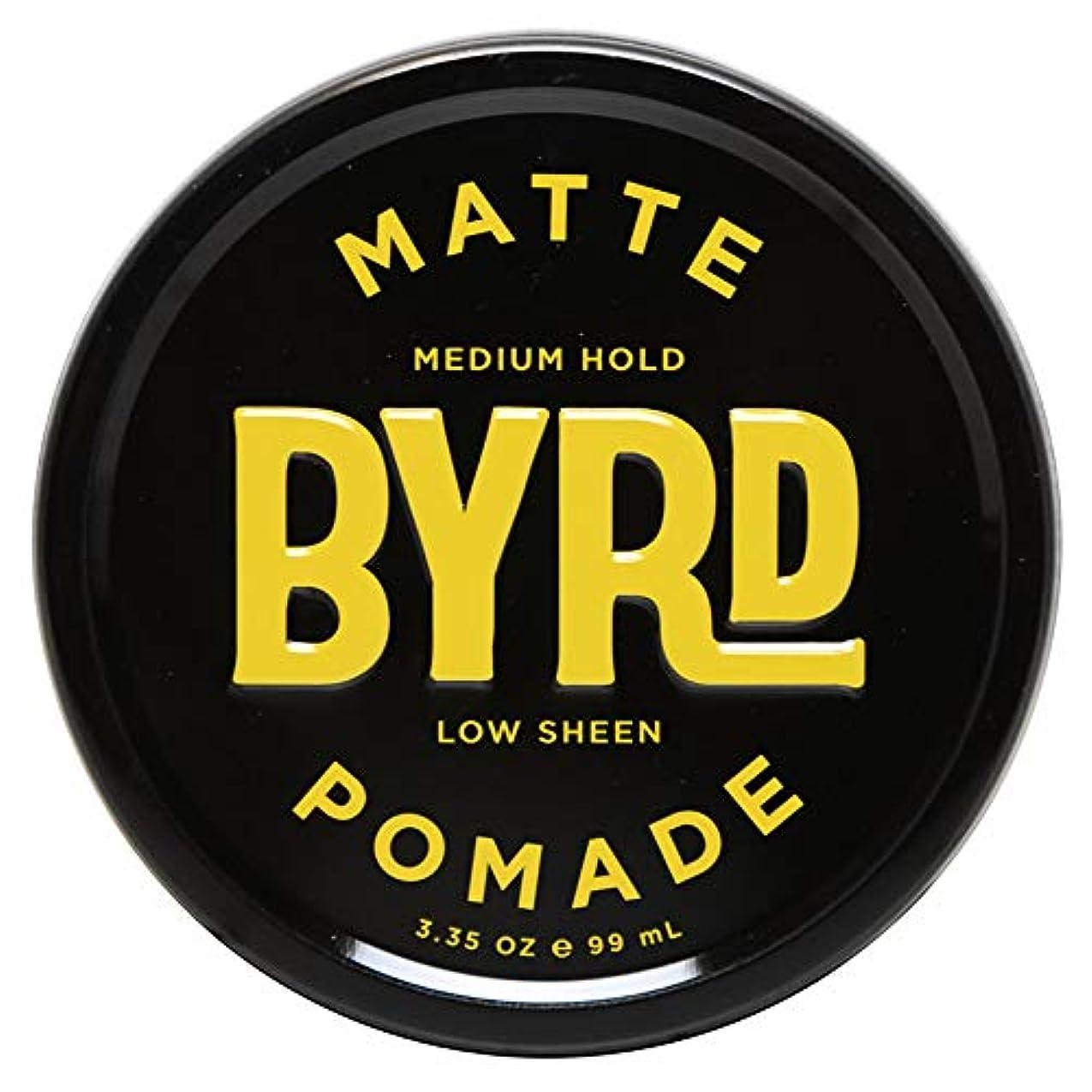 ルアーあからさま怒るBYRD バード MATTE POMADE 3.35OZ 99ml マット ポマード