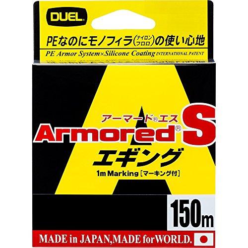 アーマード S エギング 150m 0.5号