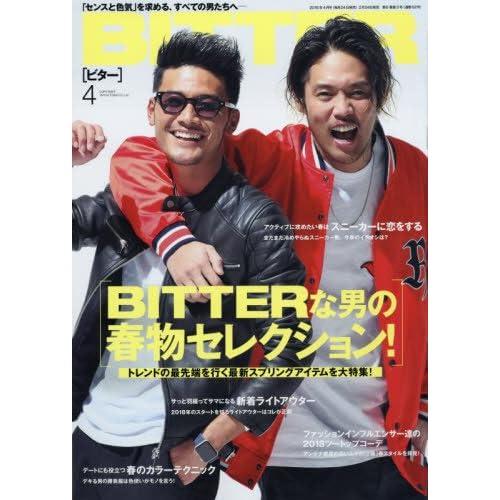 BITTER(ビター) 2018年 04 月号