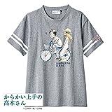 【Lサイズ】 からかい上手の高木さん Tシャツ メンズ