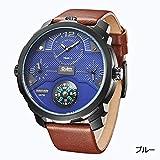 1stモール PHCOOVERS オシャレ 羅針盤 アナログ 腕時計 メンズ レザー バンド ミリタリー ウォッチ (ブルー) ST-OU94-BL
