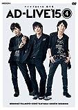 「AD-LIVE 2015」第4巻(岡本信彦×谷山紀章×鈴村健一)[DVD]