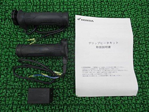 Honda (ホンダ純正) スポーツ・グリップヒーター Ho...