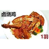 燻製老母鶏 熏制烧鸡 焼鳥 ヒネ鶏 親鳥 スモークめんどり 日本国内加工 冷凍のみ発送