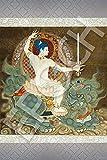 ジグソーパズル 文殊菩薩像 1000ピース (50x75cm)