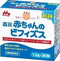 森永 赤ちゃんのビフィズス 1箱(30包)
