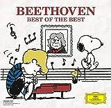 ベートーヴェン ベスト・オブ・ベスト