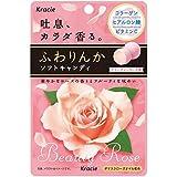 日亚:日本Kracie嘉娜宝玫瑰香体糖32g*10袋 特价1021日元(约¥60)